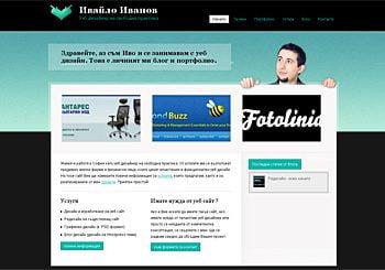 Ivo Ivanov – freelance web designer