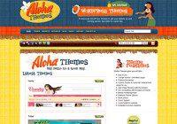aloha-themes