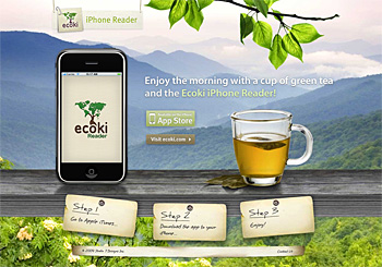 Ecoki for iPhone