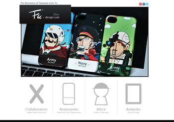 Fu-design Store
